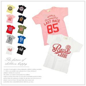 ポイント10倍 子供服 選べる10種類 プリント 半袖 Tシャツ 4 子供服 キッズ ジュニア トップス 子供服 男の子 女の子 子供 夏 3|ccali