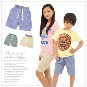 韓国子供服 ストライプ ハーフパンツ 100cm 110cm 120cm 130cm 140cm 150cm 160cm 子供服 キッズ ジュニア ボトムス パンツ 男の子 女の子 子供 2|ccali