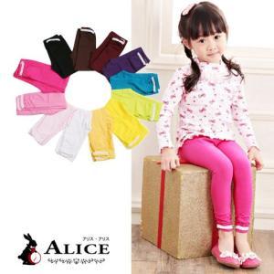 【最終処分】子供服 レギンス 女の子 裾のレースがキュート 12カラー 10分丈 韓国子供服[3]
