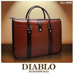 DIABLOディアブロ ビジネスバッグ クラシックスタイル ...