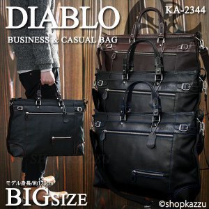 DIABLOディアブロ A3サイズ 大容量牛革高級ビジネスバッグ メンズブリーフケース 紳士用2WAYバッグ 4color BusinessBag 鞄かばんショルダーカバン ka2344 cccstores