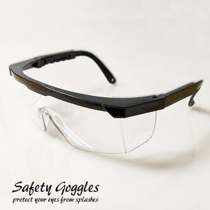 マスク併用可 花粉症対策 安全メガネ 軽量 頑丈 曇り止め ケース付き 花粉対策眼鏡 サングラス ゴーグル  ウイルス対策 定形外郵便発 送料無料 cccstores
