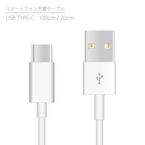 USB Type-C端子搭載のAndroidスマートフォンやMacbookなどを充電することができる...