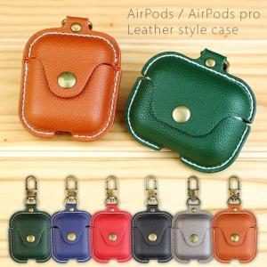 AirPods 2 AirPods Pro ケース カバー PUレザー 革 APPLE アップル イ...