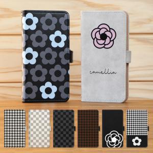 【対応機種】AQUOS R3 SH-04L  各機種専用設計の手帳型ケース。カバーに特殊印刷を施した...