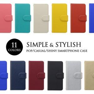 【対応機種】AQUOS CRYSTAL Y2 403SH  人気定番のシンプルデザインでカラーも豊富...