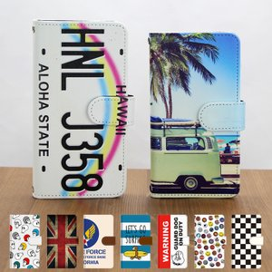 【対応機種】AQUOS ea 606SH  各機種専用設計の手帳型ケース。カバーに特殊印刷を施した当...