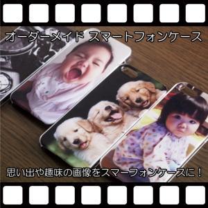 AQUOS PHONE mini ケース カバー SHL24...