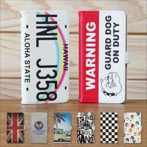 【対応機種】AQUOS R SH-03J  各機種専用設計の手帳型ケース。カバーに特殊印刷を施した当...