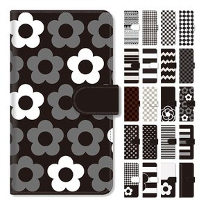 【対応機種】AQUOS sense SH-01K  各機種専用設計の手帳型ケース。カバーに特殊印刷を...