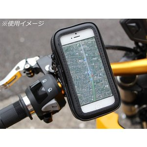 バイク・自転車用ハンドルに装着OK!スマートフォンホルダー 全機種対応の3サイズ サイクリング ツー...