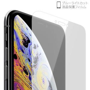 液晶保護フィルム 液晶フィルム 液晶保護シール iPhone6Plus iPhone7Plus iP...