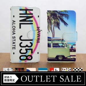【対応機種】Galaxy S8 SC-02J  各機種専用設計の手帳型ケース。カバーに特殊印刷を施し...