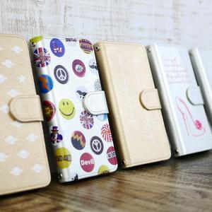 スマホケース HTC U11 601HT ケース 手帳型 カバー スマホカバー 横 ゴールド・シルバ...