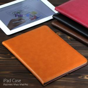 高級感漂うレザータッチの手帳型iPadケース。カード収納ポケット、ハンドストラップが付いて安心便利。...