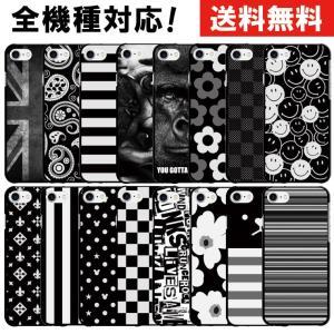 iPhone5C ケース アイフォン カバー スマホケース ...