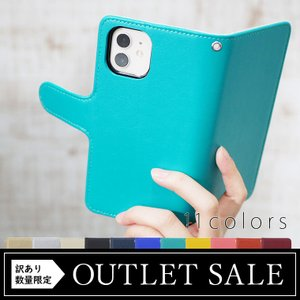 41ca309f85 訳あり アウトレット iPhone7Plus ケース 手帳型 アイフォン7プラス カバー スマホケース スマホカバー 携帯ケース 福袋 シンプル 011