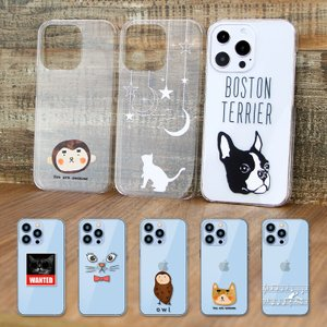 【対応機種】iPhone8 (アイフォン8)  各機種専用設計のハードケースなので本体をしっかり保護...