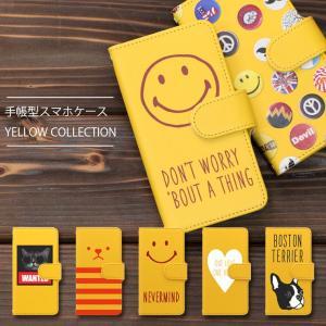 スマホケース iPhone8 ケース 手帳型 アイフォン8 カバー スマホカバー 横 人気のイエローデザイン|cccworks