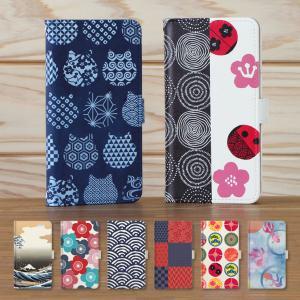 スマホケース iPhone8 ケース 手帳型 アイフォン8 カバー スマホカバー 携帯ケース 横 カ...
