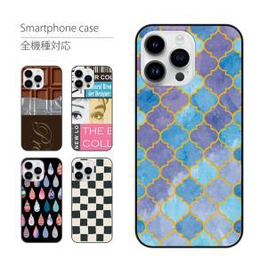 【対応機種】iPhone8Plus (アイフォン8プラス)  各機種専用設計のハードケースなので本体...