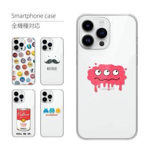 スマホケース iPod touch7 (第7世代)  ケース アイポッド タッチ カバー スマホカバ...