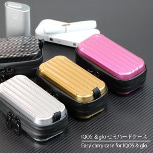 アイコス グロー ケース iQOS IQOS3 glo ケース スーツケース風 ポーチ 電子タバコ カバー 収納ケース 可愛い おしゃれ メンズ レディース 女性 プレゼント
