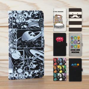 【対応機種】MONO MO-01J  各機種専用設計の手帳型ケース。カバーに特殊印刷を施した当店オリ...