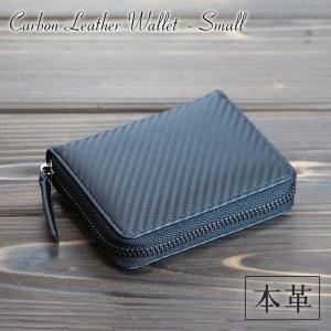 6f8087b4b0b0 財布 メンズ 二つ折り財布 カーボンレザー ラウンドファスナー カード入れが多い レザー財布 ミニ財布 極小財布 大容量 多機能 革 本革 牛革 男性  コインケース