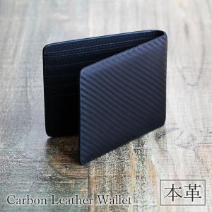 財布 メンズ 二つ折り財布 カーボンレザー カード入れが多い レザー財布 ミニ財布 極小財布 大容量...
