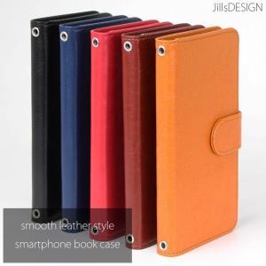 スマホケース Xperia XZ2 Compact SO-05K soー05k ケース 手帳型 エクスペリア コンパクト so05k カバー スマホカバー 横 シンプルなスムースレザー|スマホケース JillsDESIGN