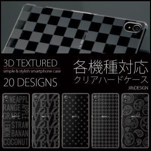 スマホケース Xperia XZ Premium SO-04J soー04j ケース エクスペリア ...
