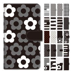 【対応機種】Xperia Z1 SO-01F  各機種専用設計の手帳型ケース。カバーに特殊印刷を施し...
