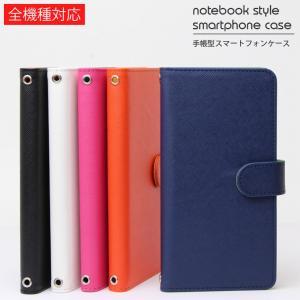 XPERIA Z5 Premium ケース カバー 手帳型 SO-03H 手帳 ケース カバー エクスぺリア 携帯ケース スマホケース シンプル おしゃれ かわいい  かっこいい