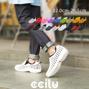 スリッポン メンズ チル ccilu amazon am1 am2 アマゾン コンフォートシューズ レディース 靴 アウトドア|ccilu