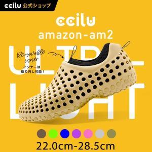 スリッポン メンズ チル ccilu amazon am2 アマゾン コンフォートシューズ レディース 靴 アウトドア|ccilu