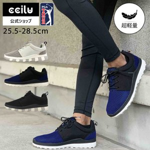 20%セール コンフォートシューズ スニーカー メンズ ブラック  ホワイト シューズ 靴 チル ccilu アウトドア|ccilu