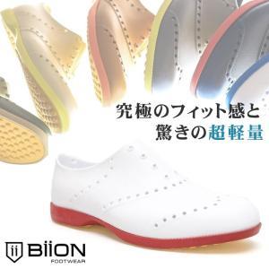 BiiON バイオン ゴルフシューズ BRIGHTS BOB-1300 ウイングチップ メンズ レディース スパイクレス アウトドア|ccilu