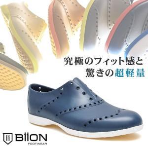 BiiON バイオン ゴルフシューズ BRIGHTS BOB-1304 ウイングチップ メンズ レディース スパイクレス アウトドア|ccilu
