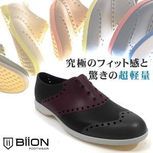 BiiON バイオン ゴルフシューズ WINGTIPS BOW-1401 ウイングチップ メンズ レディース スパイクレス アウトドア|ccilu