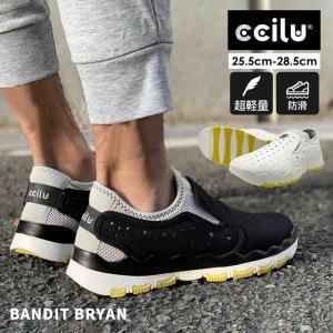 コンフォートシューズ スリッポン メンズ メッシュ チルセル ホワイト 白 ブラック 黒 シューズ 靴 ccilu|ccilu