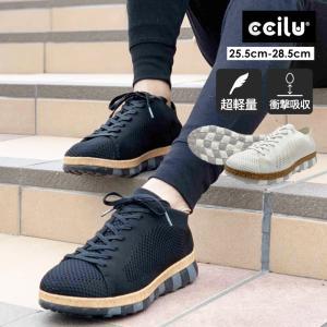 コンフォートシューズ スニーカー メンズ ブラック  ホワイト シューズ 靴 チル ccilu|ccilu