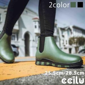 レインブーツ メンズ おしゃれ チル ccilu horizon-chelsea レインシューズ サイドゴア 靴 完全防水 旅行 レジャー 敬老の日 プレゼント|ccilu