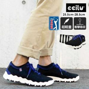 スニーカー メンズ 黒 おしゃれ チルセル ブラック シューズ 靴 ccilu アウトドア|ccilu