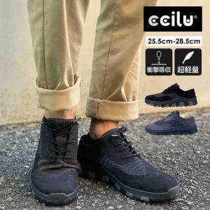 スニーカー メンズ レザー 黒 軽量 チル ccilu horizon コンフォートシューズ 靴 アウトドア|ccilu