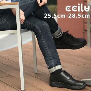 スニーカー メンズ レザー 黒 軽量 チル ccilu horizon コンフォートシューズ ウイングチップ 靴 敬老の日 プレゼント|ccilu