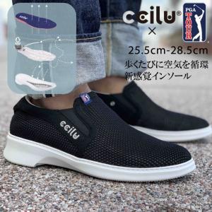 コンフォートシューズ スリッポン メンズ ブラック  ホワイト シューズ 靴 チル ccilu pga tour golf shoes ゴルフ|ccilu