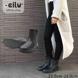 レディースブーツ 防水 防寒 冬 ミドル おしゃれ 軽い 軽量 雪 レイン チル ccilu  シューズ 靴 アウトドア|ccilu