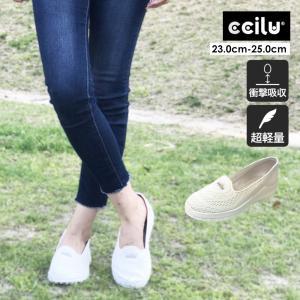 スリッポン レディース 黒 軽量 チル ccilu horizon hebe  コンフォートシューズ オフィス 靴 アウトドア|ccilu
