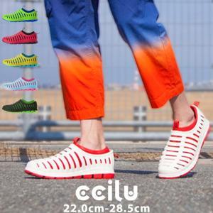 アウトレット 大きいサイズ スリッポン スニーカー メンズ チル ccilu hero レディース 靴 ウォーキング アウトドア|ccilu